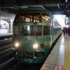 ANA421便(伊丹8:00→福岡9:15)で観光特急「ゆふいんの森」号にアクセス。