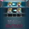【限界突破】伝承チキちゃん…1凸っ!