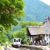「ゆったり会津 東武フリーパス」で鬼怒川・会津ローカル鉄道の旅