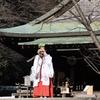 【鎌倉いいね】鎌倉宮の「鬼やらい」で疫病退散を願う。