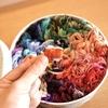 【刺繍糸】バッククロージャーを利用して収納してみた!