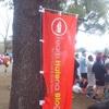 【レポ前半】静岡マラソン2018