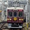 阪急、今日は何系?①319…20201107