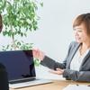 海外求人案件 香港勤務 保険会社 法人営業