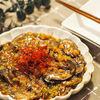 大豆で作る☆ピリ辛麻婆茄子