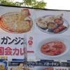 横浜 ワールドフェスタ