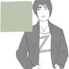 【1日1枚CDジャケット14日目】ドミノ / 山崎まさよし