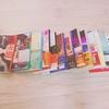 『いつか読むかも』は大体読まない 本や雑誌を見直してみる