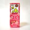 桜餅が嫌いな人でもドリンクなら美味しくのめる味、キッコーマン豆乳飲料「さくら」がうまい
