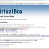 Windows10にVirtualBoxを使ってLubuntuをインストールする(写真付きで全手順を解説)