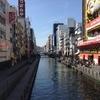 黒門市場で手羽先唐揚げ、道頓堀で天丼、大正区でにんにくラーメン。大阪市の旅