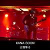 【RYOGA】4/20(金)~22(日)エレキギター、ベース試奏会開催!