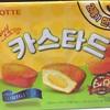 【韓国グルメ】軽いおやつにカスタード♪