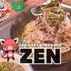 【南福島】Japanese noodle ZENでらーめんを食べた話。