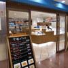 横浜・ダイアモンド地下街の「パステル」でキャラメルナッツとプリンのパンケーキ。