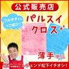 【乃木坂工事中】あやかれ!乃木坂メンバーの持ってる家電を手に入れちゃえ!!!