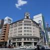 東京・中央区