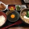 川崎駅アゼリアの鶏味座(とりみくら)卵かけご飯に醤油がない😍さて、、、
