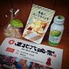 東北六魂祭2016青森に行ってきました①