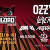 オジー・オズボーンが肺炎のため 『DOWNLOAD JAPAN』出演キャンセル。