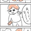 【マンガ】娘(1才3ヶ月)の発語(?)状況
