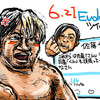 YOUTUBEで全日本プロレス「ダイナマイトシリーズ」を堪能しよう!