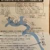 ひろちゃんIn三河湖一周ぅ〜〜