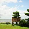 PT  麻生祇園 八坂神社 馬出し祭りに行こう!(2018年07月29日)