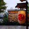 24.東京 神楽坂 赤城神社〜毘沙門天 雨の参拝