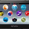 PlayStation Vita 向けゲームカード生産終了?