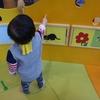 【1歳でも楽しめる?】キドキドよみうりらんど【1歳児育児】