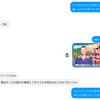 【 イベント告知 】 『武蔵×白魔女ちひろ 見えない世界の不思議な話 『覚醒!高次元!パラレルワールド!アセンション!』』