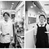 kitchen Watanabe.