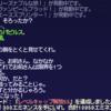 FF11 ウェルカムバック倉庫キャラ育成日記 #03