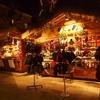 都筑区センター北のクリスマスマーケットでドイツ気分を!2019年の開催は?