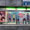 乙女ロードのファミマが『すとろべりーすたーと』のラッピング店舗に!