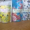 【土産話】東京 / Mug & Pot 台湾茶シリーズ