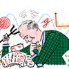 マックス・ボルンって誰?2017年12月11日のGoogleロゴ!