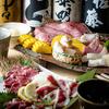 【オススメ5店】上野・御徒町・浅草(東京)にあるもつ鍋が人気のお店