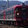 第1180列車 「 しなの鉄道のガンメタ115系を狙う 2020・冬 信越本線紀行その1 」