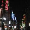大分市の夜の歓楽街 都町とピカソ会館/大分県