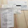 カーディナル(7855)から期末配当金を頂きました!