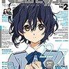 1/10のアニメ系雑誌はどれも読みたい!迷うなー。