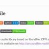 Python soundfile を使ったオーディオファイル(.wav, .flac, .aiff, .raw, etc.)の読み書き