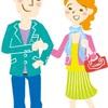 今度のデートが心配  そんな方必見‼️ 相手が喜ぶデートとは「デートコース、会話、デートマナー」は守ろう👫