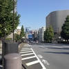 東京旅行三日目(6)。神保町でお昼。馬子禄の牛肉面は黒酢を是非に
