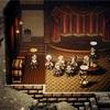 【オクトパストラベラー】サブストーリー『暖かい発明』の進め方