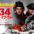 T-34 レジェンド・オブ・ウォー(2019年/ロシア) バレあり感想 戦車メインの映画の正解を見た気がする。