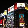 """札幌まち歩き#5(""""すすきの交差点""""""""テレビ塔""""の夜景&ラーメン)"""