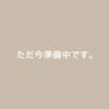 なか卯の期間限定メニューにチーズ親子丼が登場!詳しくはこちら!